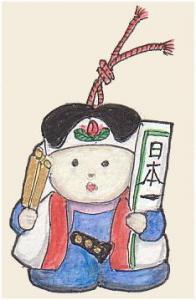 Momo Tarou – Cậu bé anh hùng sinh từ quả đào